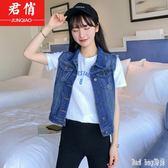 大碼初中高中學生韓版無袖牛仔馬甲春秋裝新款寬鬆馬夾女外套上衣 QQ20850『bad boy時尚』