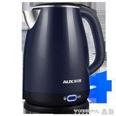 電熱水壺 燒水壺電熱水壺家用自動斷電保溫一體大容量304不銹鋼恒溫 晶彩生活