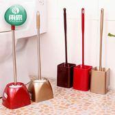 雨露馬桶刷套裝長柄球型帶底座衛生間廁所潔廁清潔軟毛刷
