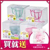 日本 Lumina 美妝海綿蛋收納架 1入 小貓/環形【BG Shop】不挑色 隨機出貨