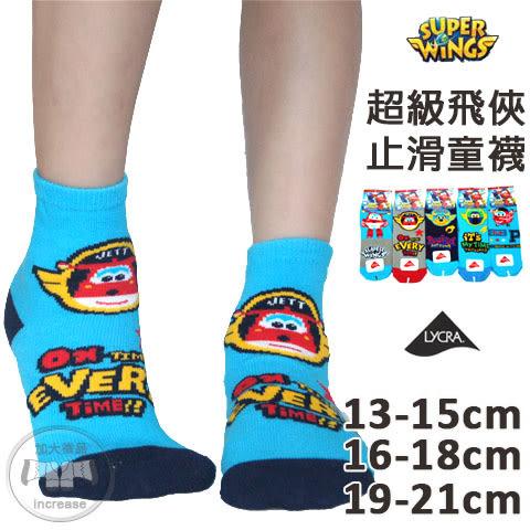 Super Wings 超級飛俠 萊卡止滑童短襪 Super Wings 台灣製 超級飛俠
