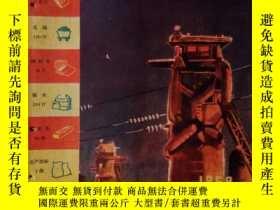 二手書博民逛書店罕見電世界1959年第12期(總第154期)Y15756