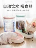 貓咪自動餵食器狗狗飲水器飲水機喂水喝水器神器掛式泰迪寵物用品YYS 朵拉朵