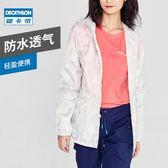 迪卡儂雨衣女戶外雨披防水便攜旅游徒步登山騎行可收納外套QUNH