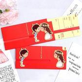 請柬喜帖婚慶婚禮小清新中國風柬請中式大氣尺寸復古韓式森系創意