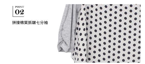 MUBI 點點異材質拼接七分袖上衣-兩色41-3810-(21.91)