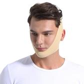 線雕術后恢復提升面罩男女面部彈力繃帶頭套綁帶v臉瘦臉神器 曼慕衣櫃
