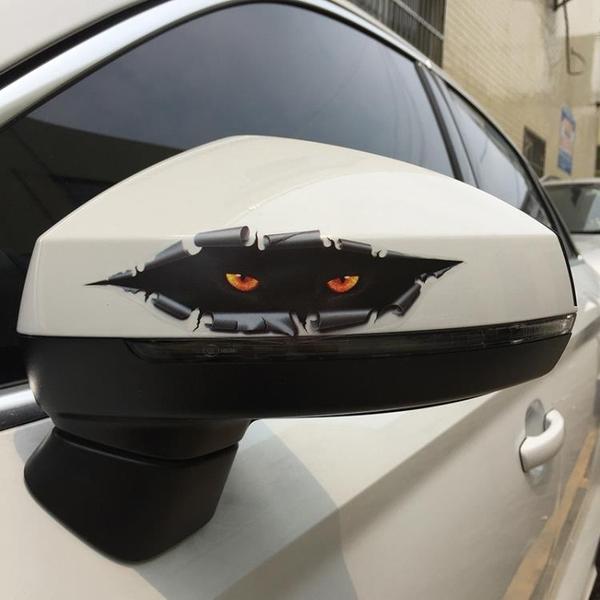 汽車劃痕裝飾遮擋車身貼梅西足球寶貝金屬汽車貼紙C羅歐冠防水貼