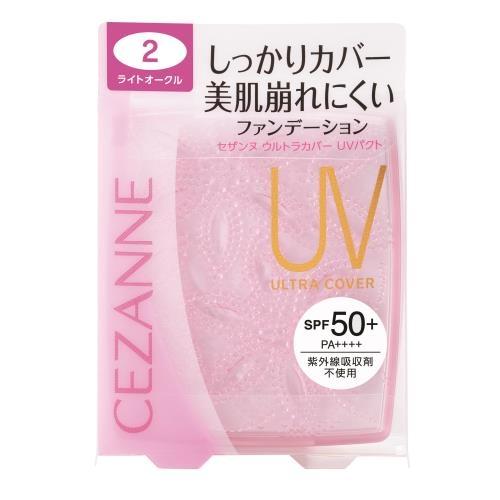 日本境內貨 Cezanne 塞尚 霧柔高防曬粉餅 #02 明亮膚色盒+粉餅