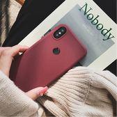網紅款小米8手機殼男女小米8se手機殼磨砂超薄硅膠軟套探索版米8青春版