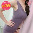 【玉如內衣】美人心機塑身背心。修飾 小腹 透氣 穿搭 塑身 台灣製 ※S124紫