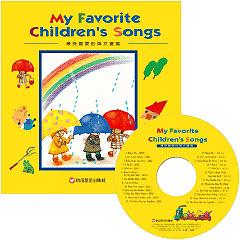 最受喜愛的英文童謠-My Favorite Childrens Songs(黃)
