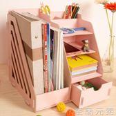書架簡易桌上學生用 辦公室桌面收納盒資料架文件架文件框文件欄 至簡元素