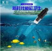 魚缸uv燈水族箱殺菌燈魚池