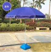 戶外大遮陽傘折疊太陽傘防曬擺攤傘沙灘傘廣告傘定制印刷3米雨傘【叢林之家】