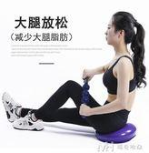 瑜伽按摩棒腰部腿部背部滾輪筋膜狼牙棒肌肉放鬆滾腿 健身彈力YYP   瑪奇哈朵