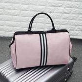 韓版短途旅行包女手提行李包大容量旅行袋輕便行李袋男可折疊旅游   蜜拉貝爾
