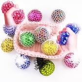 創意發泄球減壓葡萄球捏捏樂球玩具