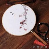 古風扇子團扇復古典中國風漢服圓扇/米蘭世家