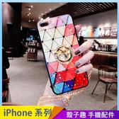 鑲鑽菱形彩色格 iPhone XS XSMax XR i7 i8 i6 i6s plus 手機殼 水鑽指環扣 影片支架 保護殼保護套 掛脖繩