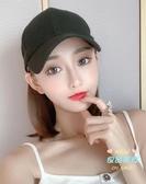 短假髮 帽子一體時尚短髮女夏天波波頭網紅圓臉bobo全頭套式 4色