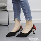 貓跟鞋低跟細跟單鞋女貓跟尖頭3CM拼色高跟鞋女5CM工作鞋子2020春季新款 萊俐亞