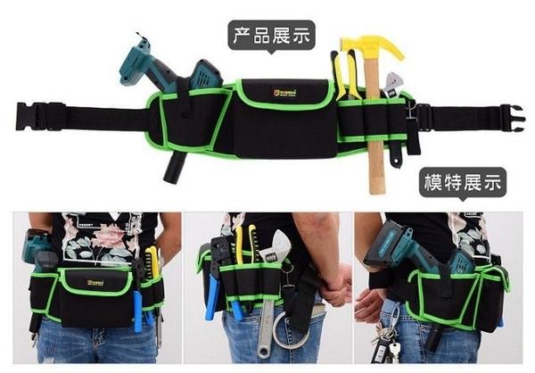 【優質牛津布 】Y7 工作腰帶 工具腰帶 工具包 工具箱 電工 腰包 鉗袋 電工腰包 工具腰包 五金