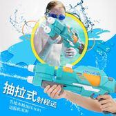 兒童水槍玩具男孩寶寶大容量呲水槍高壓打氣噴水槍