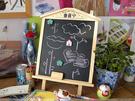 創意留言板 可愛小屋造型小黑板 可掛可平...