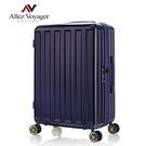 行李箱 旅行箱 28吋 加大容量PC耐撞...