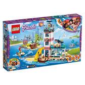 LEGO樂高 FRIENDS 41380 燈塔救援中心 積木 玩具