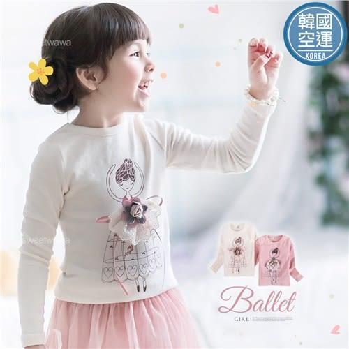 韓國童裝~愛心小鳥舞衣芭蕾公主長袖上衣(240233)★水娃娃時尚童裝★