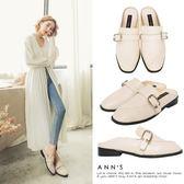 Ann'S微帥氣-G扣帶平底穆勒鞋-杏