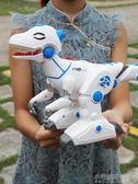超大號遙控恐龍玩具智能機器人充電動霸王龍戰龍仿真動物兒童男孩YXS『小宅妮時尚』