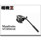 ★相機王★Manfrotto MVH500AH 油壓雲台 公司貨
