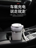 榮事達榨汁杯便攜式家用水果小型榨汁機迷你多功能充電動炸果汁杯  Cocoa