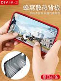蘋果x手機殼iphonex官方液態硅膠全包防摔超薄軟磨砂8x   居家物語