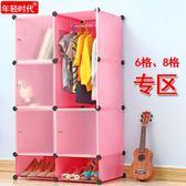 簡易衣櫃現代簡約樹脂成人鋼架折疊組裝布藝衣櫥實木組合收納櫃 免運直出 聖誕交換禮物