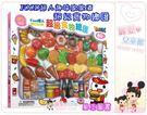 麗嬰兒童玩具館~角色扮演-風車圖書-FO...