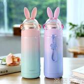 水杯 可愛兒童保溫杯小學生韓版清新文藝少女心ins超火的杯子水瓶便攜 至簡元素