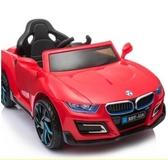 遙控電動車 搖擺車 兒童童電動車四輪1-3帶遙控小孩4-5歲 寶寶玩具可坐人jy【快速出貨八折搶購】