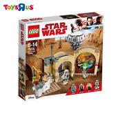 玩具反斗城 樂高LEGO 75205 Mos Eisley Cantina™