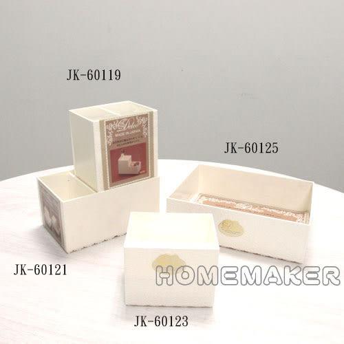 收納置物盒_JK-60121