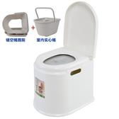 蹲廁改坐廁簡易多功能加厚防滑扶手老人殘病人行動馬桶孕婦坐便器  WD
