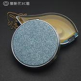 折疊翻蓋雙面小鏡子迷你隨身攜帶化妝鏡方便磨砂皮革鏡 【創時代3c館】