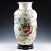 陶瓷器花瓶 福壽圖仙桃金色冬瓜瓶