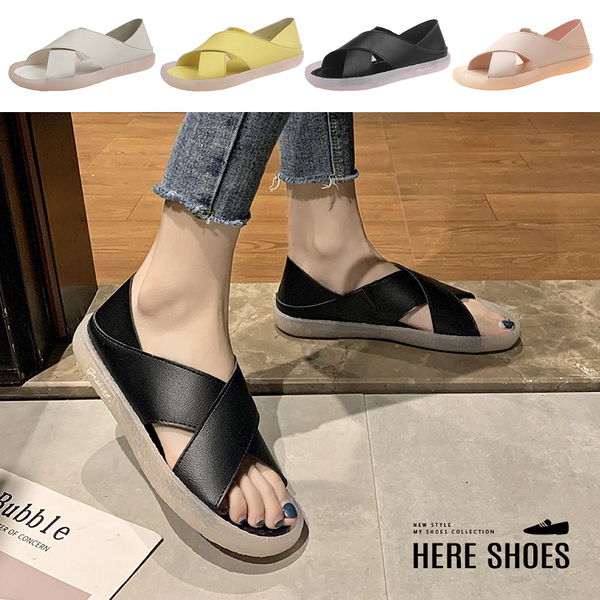 [Here Shoes]2CM涼鞋 氣質百搭交叉寬帶 皮革平底圓頭可踩腳涼拖鞋—KW2039