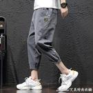 七分褲牛仔褲男七分褲夏季薄款彈力寬鬆八分褲短褲休閒韓版男生中褲馬 快速出貨
