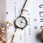 ins韓版文藝簡約小巧女錶學生氣質手錶女皮帶腕錶石英錶 晴川生活館