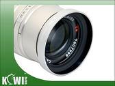 又敗家@KIWIFOTOS 銀CONTAX G 遮光罩GG 1 適G28 G35 28mm